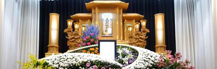 山内 大ホールの写真