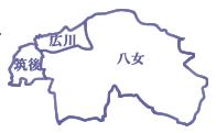 対応エリア 福岡県は筑後・八女・広川