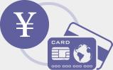 クレジットカードが利用可能です